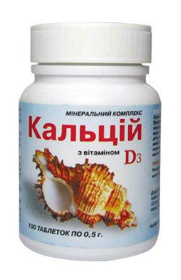 препарат для профилактики паразитов у человека