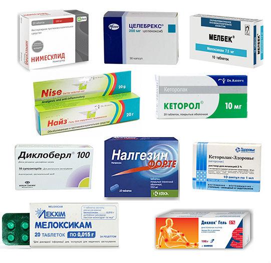 кортикостероиды препараты список таблетки