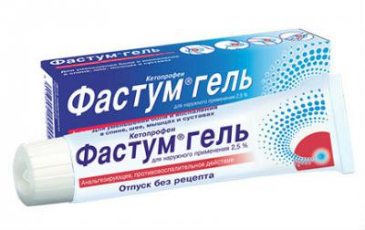 Изображение - Обезболивающее средство суставов obezbolivanie-sust-3-400x252