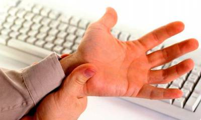 Боль в кисти от клавиатуры