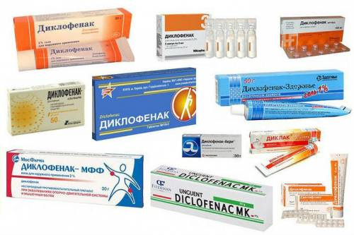 Препараты на основе диклофенака