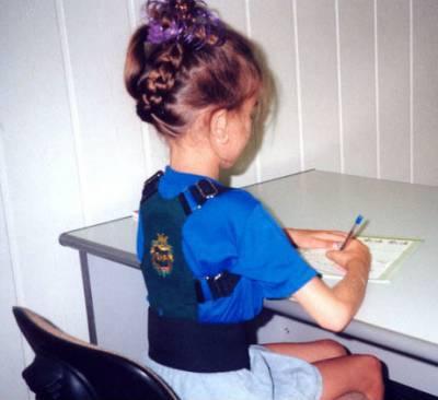 Детский реклинатор