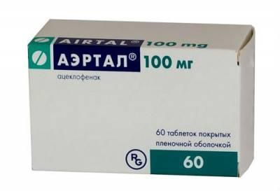 Таблетки от воспаления суставов список