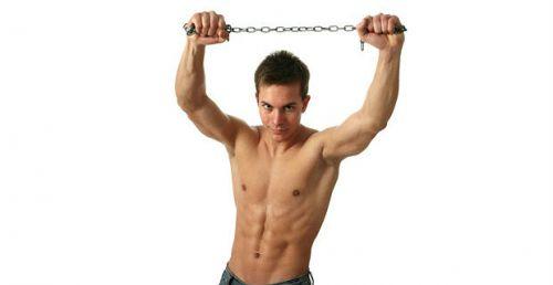 Упражнения с цепями