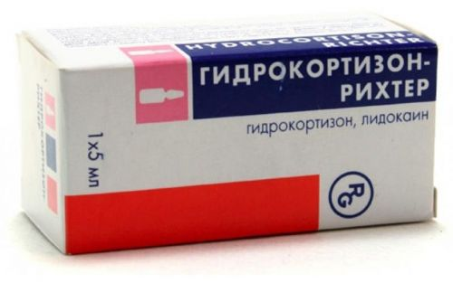 Ампулы с гидрокортизоном и лидокаином