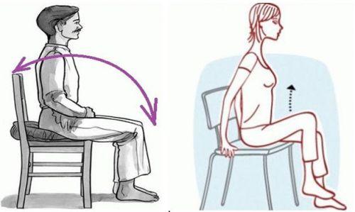 Упражнение сидя на стуле