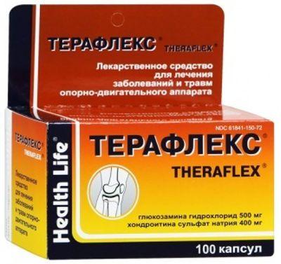Терафлекс капсулы