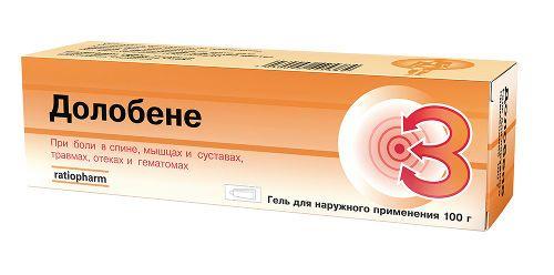 Баден баден лечение суставов