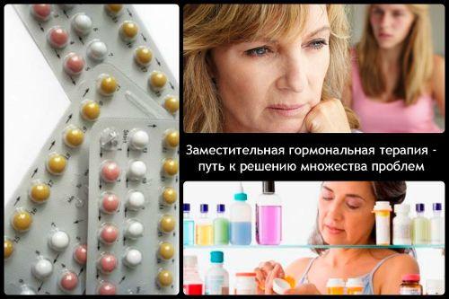 Препараты гормонов