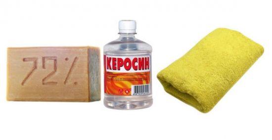 Мыло, керосин, полотенце