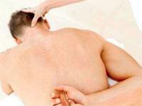 Остеохондроз шейно грудного отдела позвоночника